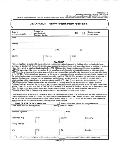 section 8 program application who is accepting section 8 applications