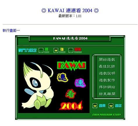 tai game tong hop ve may download game pikachu tong hop mien phi ve may tinh caihos