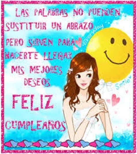 imagenes de feliz cumpleaños hermana frozen imagenes de cumplea 241 os para una hermana para compartir en
