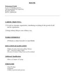 Types Of Resumes Examples Best Types Of Resumes Formats Types Of Resumes Formats