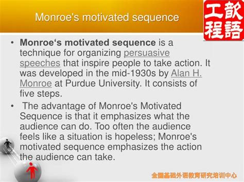 monroe motivated sequence pattern of organization ppt linear organization powerpoint presentation id 5477113