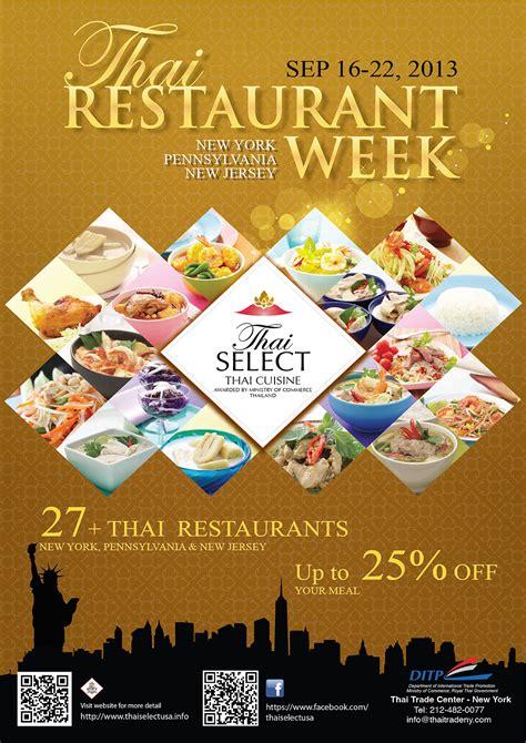 ik饌 cuisine promotion promotion ikea cuisine top promotion catalogue cuisine