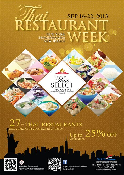 enjoy thai restaurant week  september  thai trade