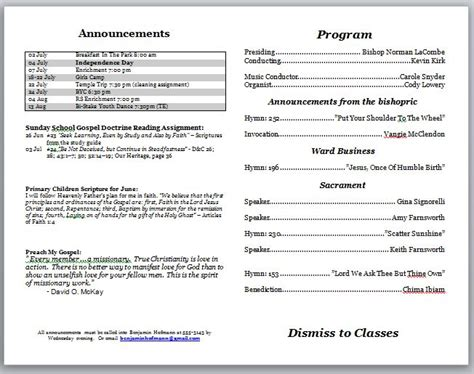 church bulletin templates for word church bulletin templates e commercewordpress