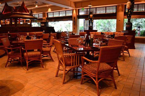 Islands Dining Room At Loews Royal Pacific Resort 122 Restaurants And Bars Photos At Loews Royal Pacific