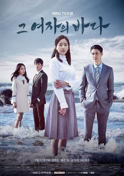 dramanice eu most popular drama watch free drama online at dramanice