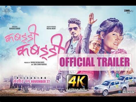 film hangout full movie streaming watch youtube full nepali film kabadi kabadi streaming hd