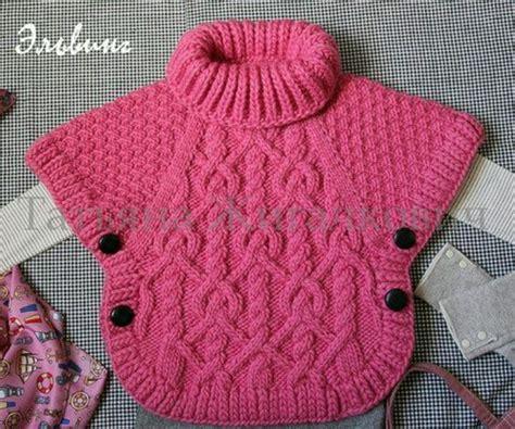 poncho para ni a en crochet y agujas circulares tricot saquito bebe sueter ganchillo pinterest bebe fotos