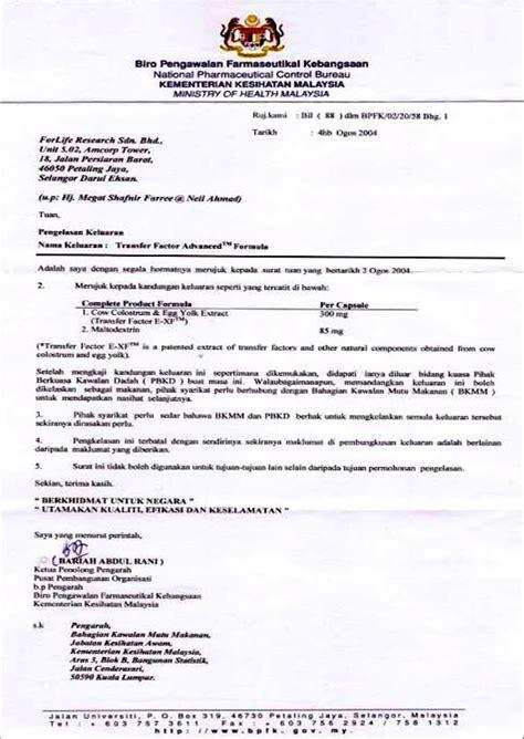 contoh surat aduan rumput panjang 28 images portal informasi