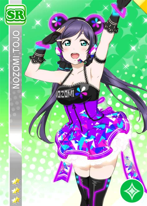 Tatepos Live Umi Cyber Ver image sr 589 transformed nozomi cyber ver png live wiki fandom powered by wikia