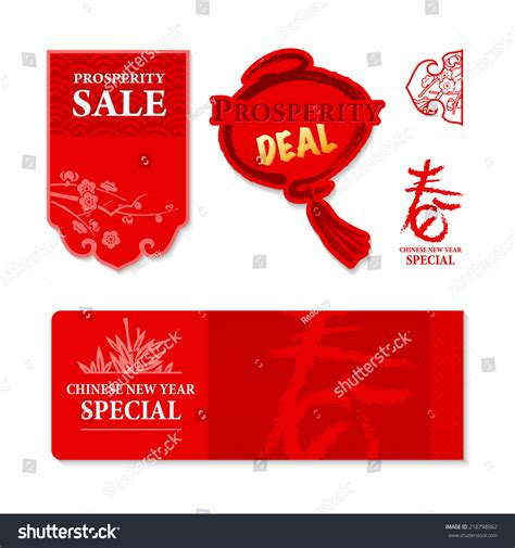 design elements for chinese new year 25xeps chinese new year design elements chinese character