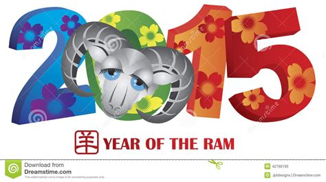 new year ram vector 2015 year of the ram colorful numerals stock vector