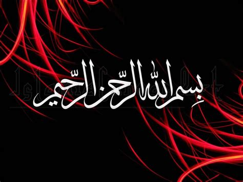 bismillah in arabic calligraphy on black canvas
