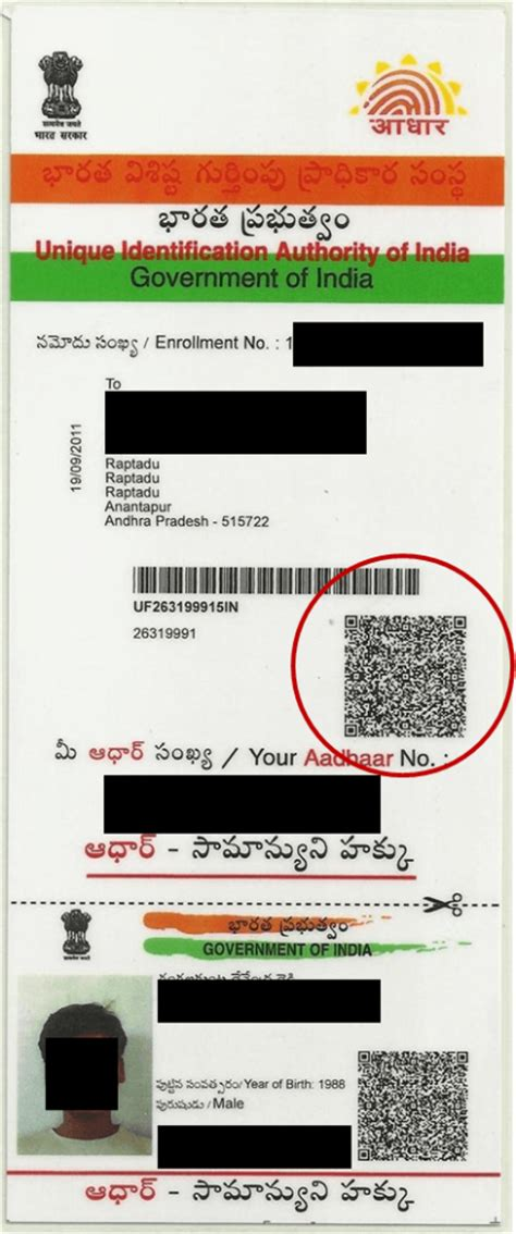 Aadhar Search By Name And Address Common Use Cases Of Qr Codes In India