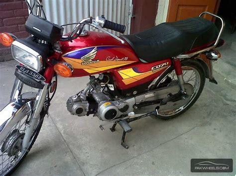 honda cd 70 for sale used honda cd 70 2004 bike for sale in rawalpindi 112776