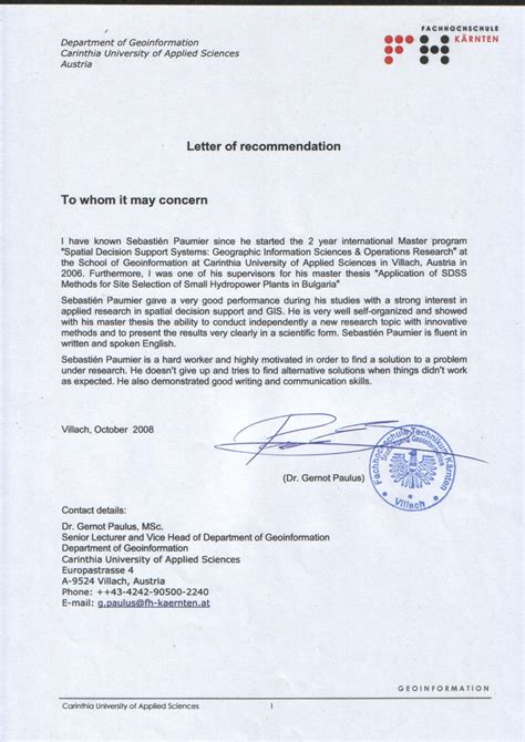 Mit Research Supplement Letter Of Recommendation Cvannexe Popomvillach