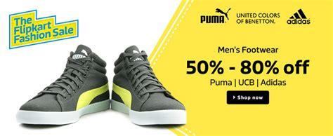 top footwear clothing brands minimum 50 off from rs flipkart coupons for footwear men upto 80 min 50