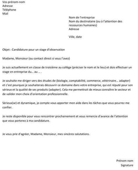 Lettre De Motivation Stage Finance D Entreprise lettre de motivation pour un stage de troisi 232 me un