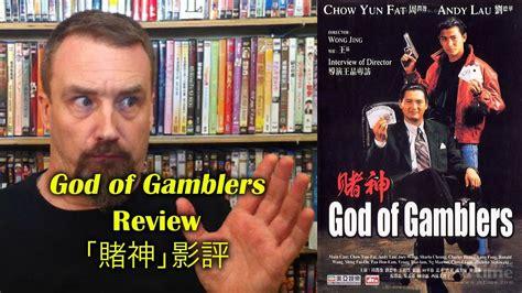 film mandarin god of gambler god of gamblers 赌神movie review youtube