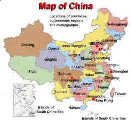 Ancient China Map by Gyduvo Ancient China Map Outline