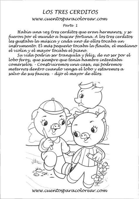 cuentos de primaria para imprimir cuento para colorear de los tres cerditos s i pinterest