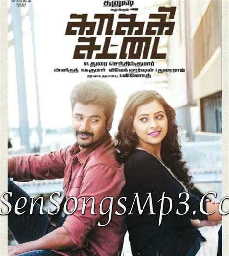 download mp3 from kakki sattai kakki sattai mp3 songs free download 2015 tamil movie