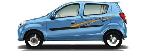 Suzuki Alto Tyre Size Maruti Suzuki Alto 800 Lxi Compatibile Alloy Wheels With