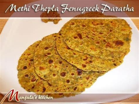 Manjula S Kitchen by Methi Thepla Manjula S Kitchen Indian Vegetarian Recipes