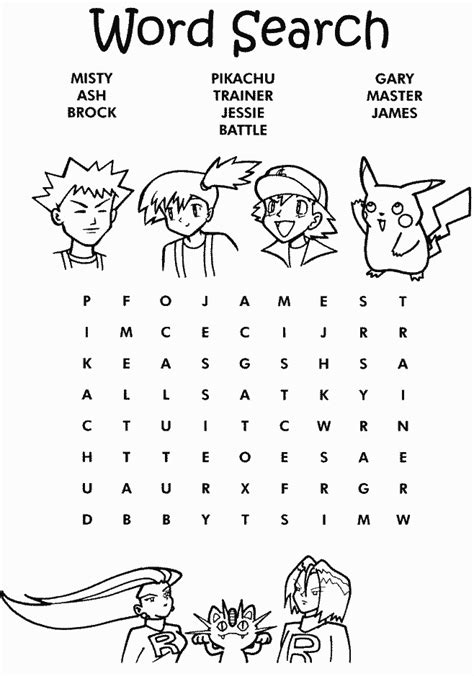 Search Pages Free Coloring Pages Of Word Search