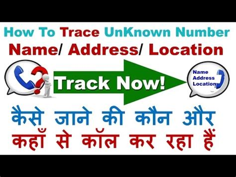 Phone Number Tracker Free Mobile Number Tracker Phone Number Tracker For Free Doovi