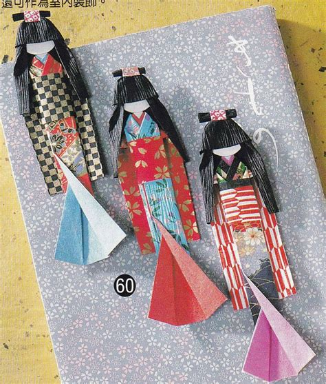 Washi Origami - washi origami paper doll and bookmark japanese craft