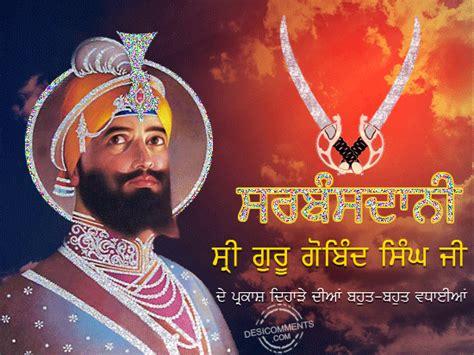 Shri Guru Gobind Singh Ji Essay In by Gurpurab Pictures And Images Page 7
