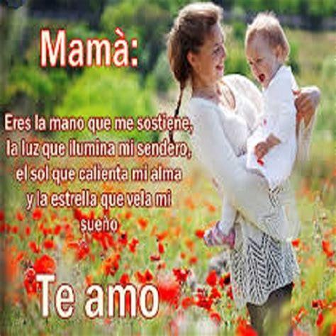 imagenes de amor y amistad para hijos poemas de madres a sus hijos poemas para las madres