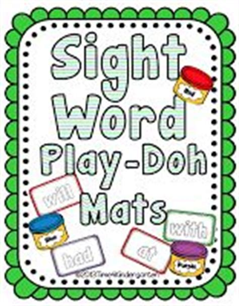 printable playdough sight word mats 1000 images about word wall activities on pinterest
