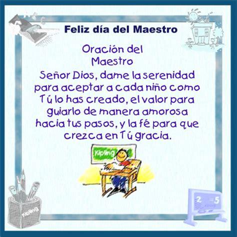 poesia dia del auxiliar de educacion feliz d 237 a del maestro oraci 243 n del maestro imagen 6227