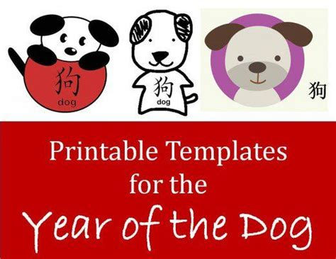 new year craft template printable templates for year of the lots of ideas here
