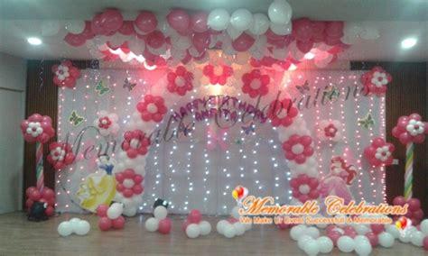 birthday decorations organising birthday organising birthday birthday