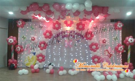 1st Birthday Decoration At Home by Organising Birthday Party Organising Birthday Birthday