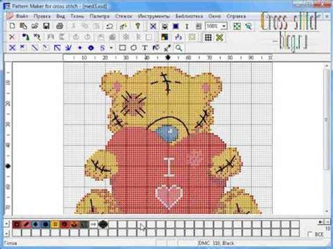 pattern maker in youtube pattern maker создаем свои схемы часть 8 2 youtube