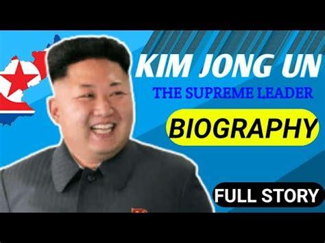 official biography kim jong un kim jong un biography youtube