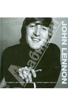 john lennon illustrated biography книга quot john lennon иллюстрированная биография quot гарет