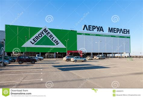 leroy merlin samara store editorial stock photo image