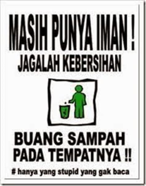 membuat iklan slogan dan poster pembelajaran bahasa indonesia adiwiyata smp nesabar