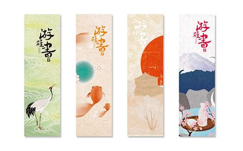 Tokyo1 Tempat Makan Home Pack A a pack of japanese style paper bookmark 30 pieces different design great gift ebay