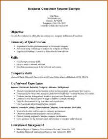 perfect resume formats