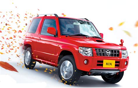 Nissan Mini Suv by Nissan Launches Kix Mini Suv Autoevolution