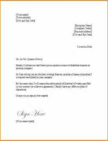 Resignation Model Letter by 11 Resignation Letter Model Basic Appication Letter