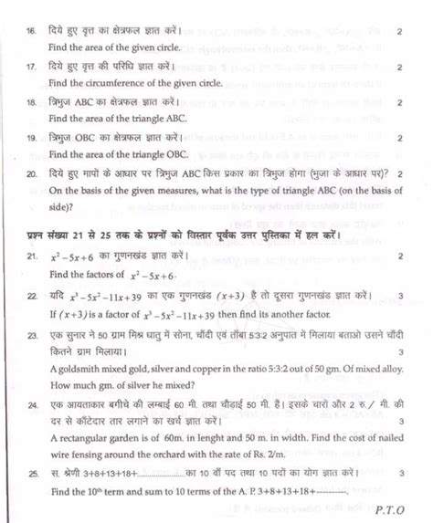 Aptitude Test For Mba Placements quintiles aptitude test question papers adobe creative