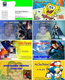 desain kartu nama untuk anak rhiztariza design advertising desain kartu nama