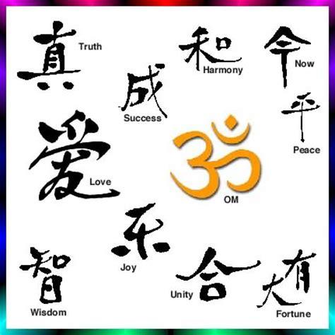 Feng Shui Symbols | khh feng shui life in feng shui